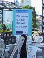 200708111607000