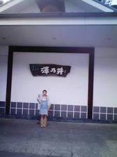 20090503155026_2