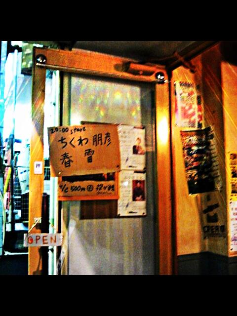 新編成syunrai.<br />  &ちくわ朋彦★横浜の夜