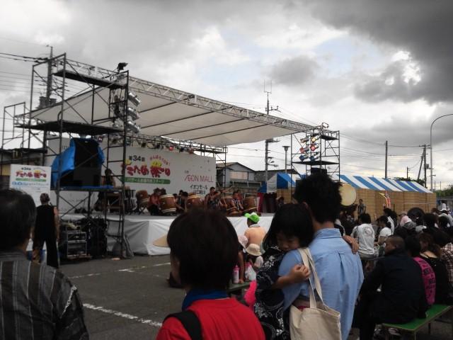 タタラ祭り★in<br />  川口オートレース場