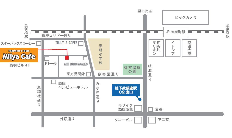 4月20日(<br />  土)ピリ空★銀座MiiyaCafe