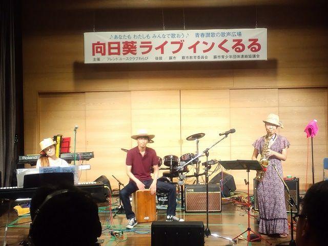 4/19(土)ピリ空★銀座MiiyaCafe
