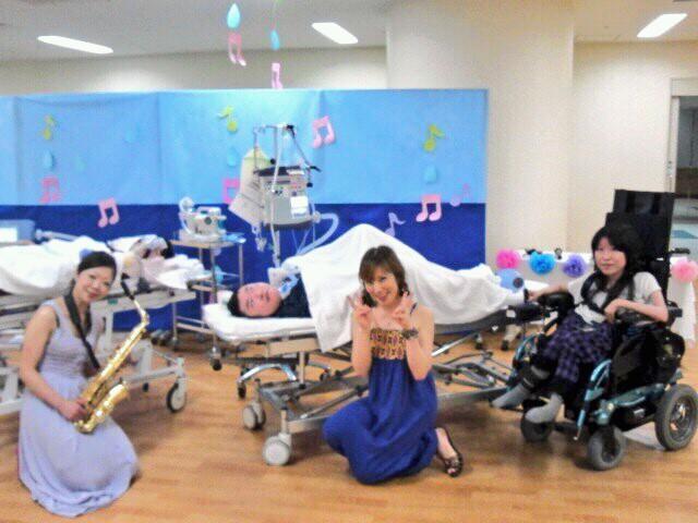 9年目の東埼玉病院コンサート★ピリ空
