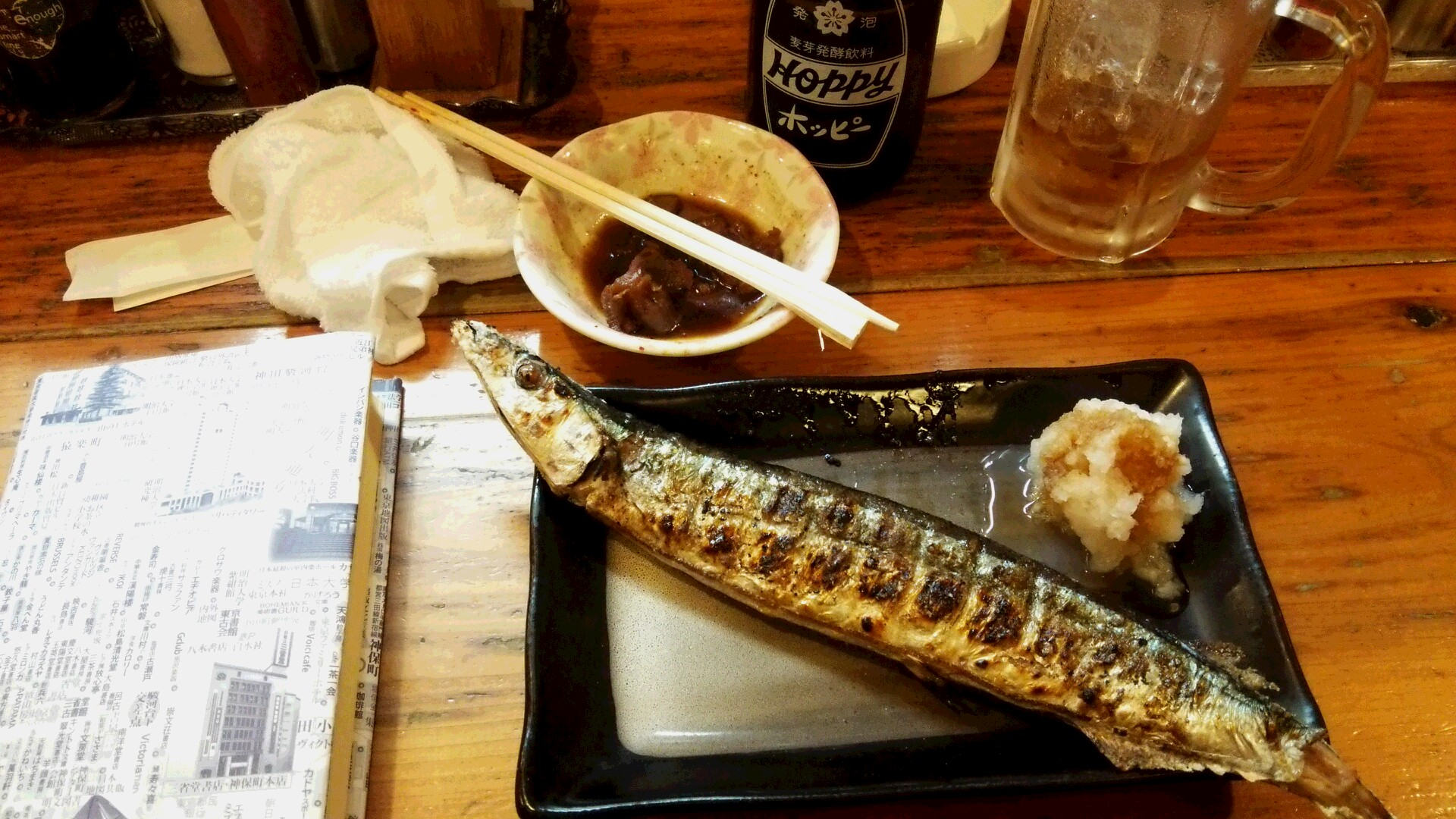 秋刀魚の塩焼きとホッピー