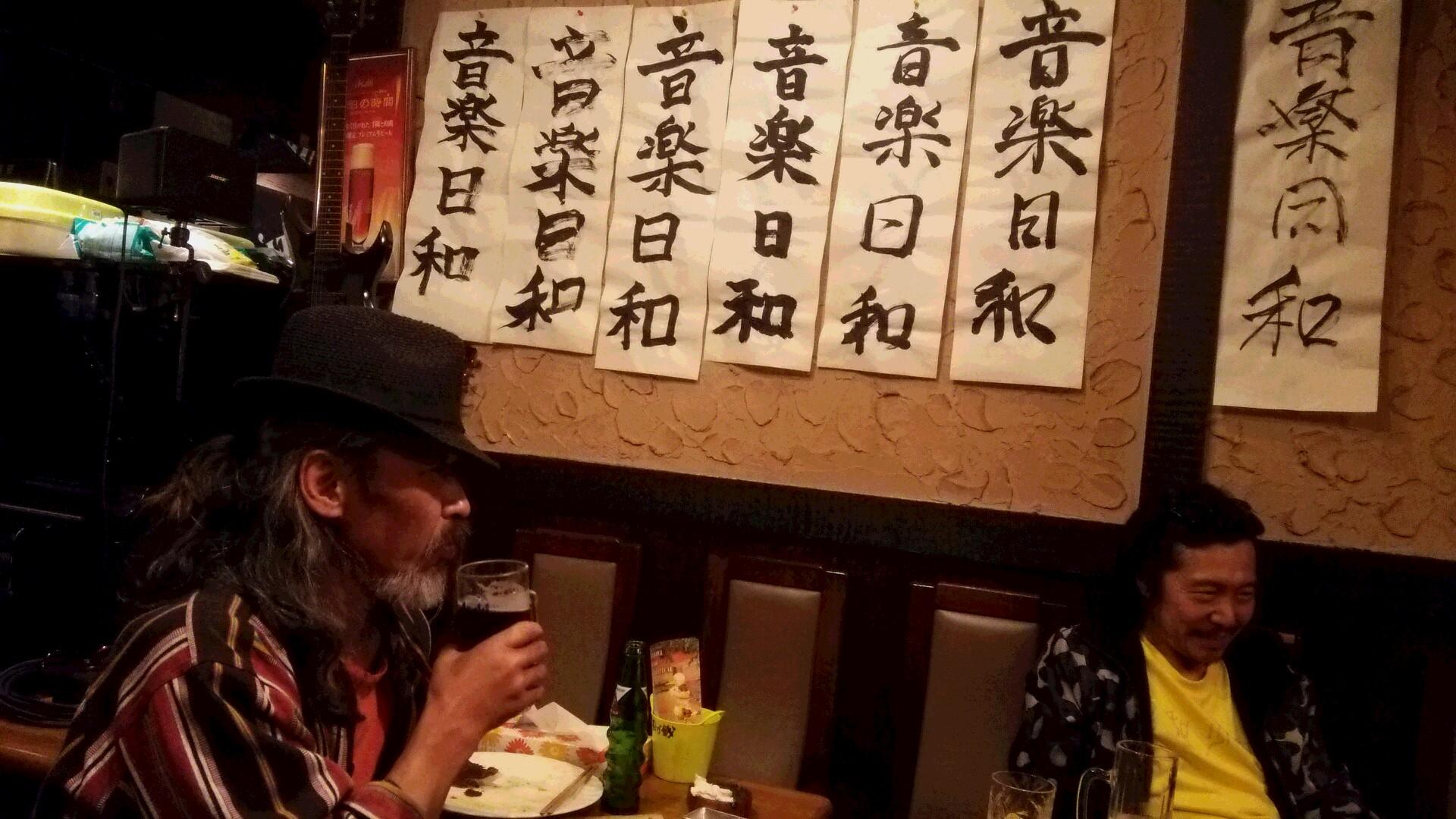 魅酒健太郎さん・永原元さん・長津宏文さんのライブへ!