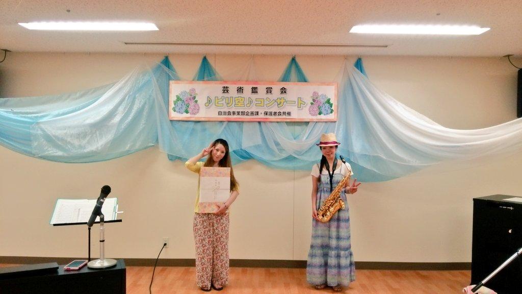 東埼玉病院コンサート10年目の夏♪