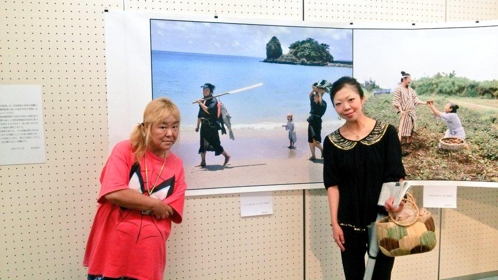 石川真生写真展「大琉球絵巻」★中野zero へ行ってきました!