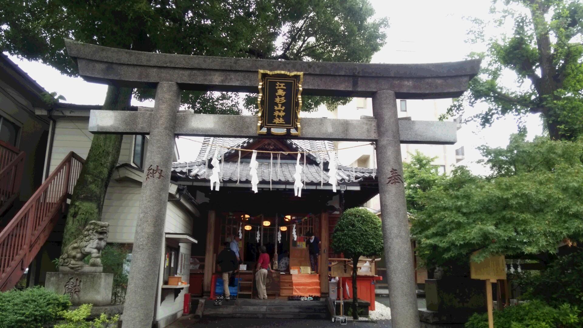 7/5(日)前半!第五回隅田川フォークフェスティバル♪