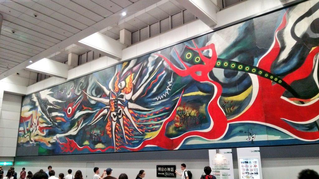 上京してからずっと見上げる壁。