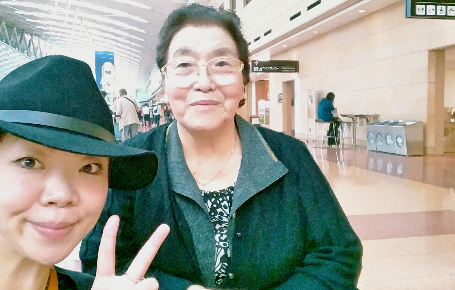 私のおばあちゃん