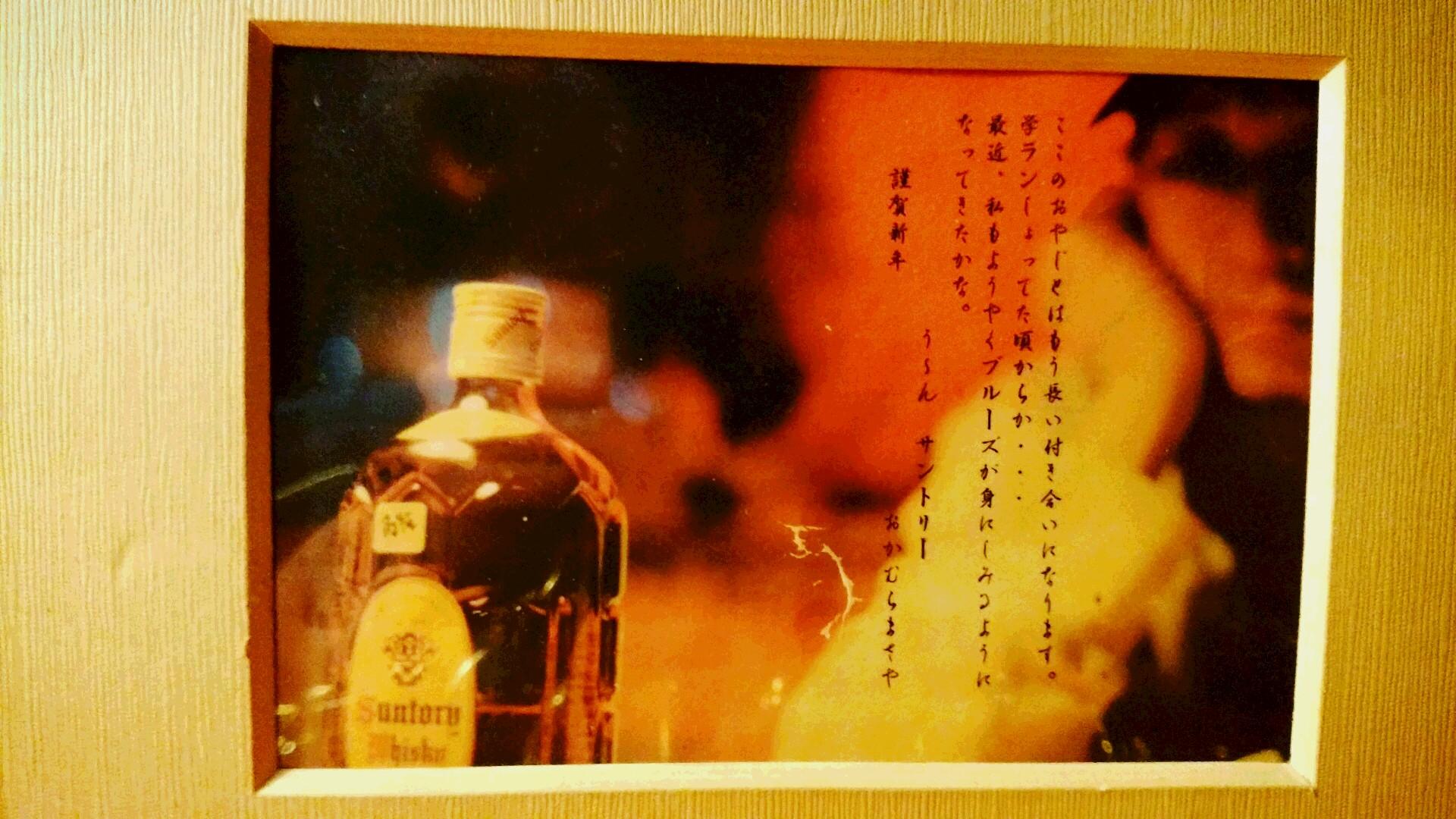魅酒健太郎さんとのライブでした