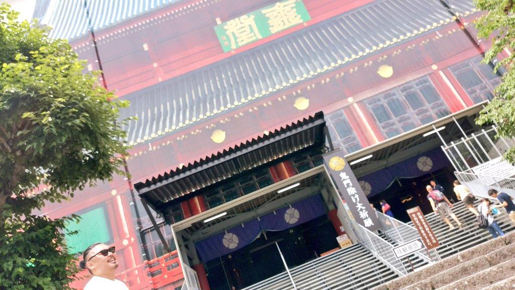 上京以来の親友と栃木県へ
